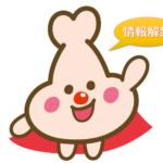 【発売!?】ちんちんまんの絵本・パズル・ぬいぐるみが・・・
